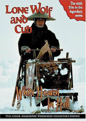 Lone Wolf and Cub: White Heaven in Hell [DVD]