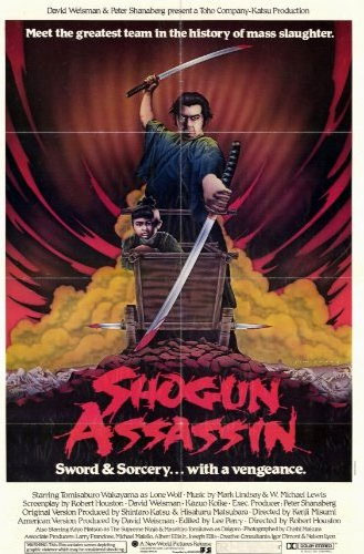 Shogun Assassin film poster (original poster)